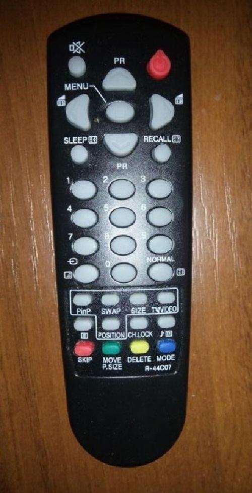 Продам пульт для телевизора Daewoo R-44C07